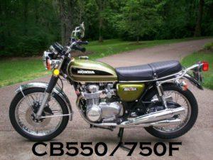 CB550+(1)